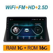Central มัลติมีเดียสำหรับ Honda Accord 2008-2013 DVD วิทยุอัตโนมัติ Android รถสเตอริโอ SWC DSP AM 2.5D TOUCH ด้านหลังกล้อง(China)