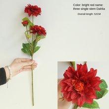 1 шт., искусственные цветы для украшения дома, Свадебный держатель для боке, дорожный цветок, Настенный Цветок(Китай)