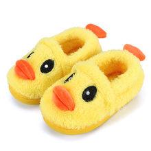 ילדי כותנה נעלי ילדים הבית ובנות תינוק חמוד אוזני ארנב קטיפה כדור עיבוי חם מקורה נעלי #3(China)
