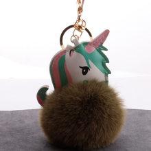 أفخم الحيوان Kawaii يونيكورن منفوش الفراء فتاة لعبة كيرينغ حقيبة قلادة لعب للأطفال محشوة الحيوانات الديكور هدايا عيد الميلاد(China)