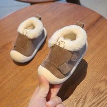 2019 חורף תינוקות פעוט מגפיים חמים קטיפה תינוק בנות בני מגפי שלג חיצוני רך תחתון החלקה ילד ילדים מגפי נעליים(China)