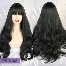 Парики из искусственных волос без шапочки-основы волнистые с чёлкой парики для женщин(China)