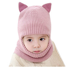Baby Boy girls Autumn and winter windproof neck scarf cap child scarf Toddler Kids Hat Warm Knit Crochet Thick Earflap Hood Caps(China)