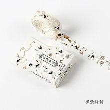 1 قطعة جميع أنواع أوراق ورق الحرف اخفاء أشرطة هدية سكرابوكينغ Tape بها بنفسك الشريط الحرف مذكرات ديكو ألبوم صور ملصقات ديكور(China)