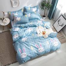 Cloud Star Duvet Cover Child Cartoon Nordic Bedding Set Bed Sheet Single Double Queen King Size Bed Linen Couple Bed Quilt Cover(China)