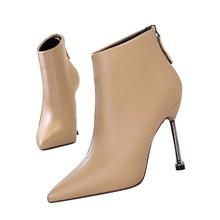 Mới Mắt Cá Chân Giày cho Nữ Da PU Dây Kéo Boot Giày Cao Gót Thu Màu Đen Mùa Đông Giày Zapatos De Mujer Chỉ mũi giày(China)