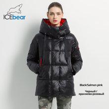 2019 neue Winter Weibliche Jacke Hohe Qualität Mit Kapuze Mantel Frauen Mode Jacken Winter Warme Frau Kleidung Casual Parkas(China)