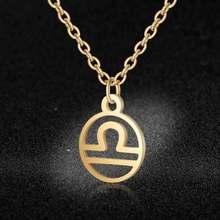 100% สแตนเลสราศีสัญลักษณ์ Charm สร้อยคอ Vnistar การออกแบบที่เรียบง่าย Horoscope สร้อยคอจี้ราศีสร้อยคอผู้หญิ...(China)
