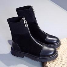 ERNESTNM yarım çizmeler kadın moda fermuar siyah rahat PU deri streç kumaş çizmeler bayanlar sonbahar Botas Mujer Invierno(China)