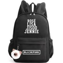 Kpop 韓国 Blackpink リサ女性かわいいバックパックバニー耳小バックパックピンクランドセル豚ぬいぐるみ旅行 Bagpack ナイロンスクールバッグ(China)