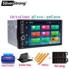 "SilverStrong 7 ""IPS LCD двойной Din Android9.0 Универсальный 2Din DVD Android автомобильный GPS Радио Универсальный 7 дюймов авто стерео 2din 706(Hong Kong,China)"
