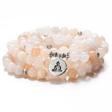 امرأة أساور روز الأرجواني الأحجار 108 الخرز أساور لوتس OM بوذا الصلاة السلمي الحب مجوهرات(China)