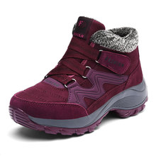STQ 2020 kış kadın kar botları kadın sıcak itme yarım çizmeler kadın yüksek kama su geçirmez botlar kauçuk yürüyüş botları ayakkabı 6139(China)
