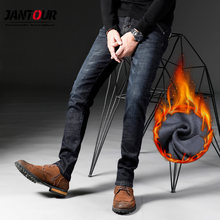 Jantour Winter Men'S Jeans Warm Thicken Fleece Men Homme Vaqueros Hombre Jean For Men Pants Slim Joggers Hip Hop Pantalon(China)