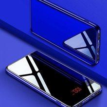 Quick 30000mah batería externa Banco de la energía USB Banco de la energía cargador de teléfono móvil portátil para Xiaomi iphone Huawei(China)
