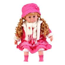 24 polegada de silicone realista menina boneca boneca lol brinquedos diálogo eletrônico boneca macia da criança criança playmate boneca da menina americana(China)