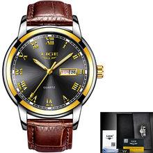 Lige 2019 새로운 시계 남자 패션 스포츠 쿼츠 시계 남성 시계 브랜드 럭셔리 가죽 비즈니스 방수 시계 relogio masculino(China)