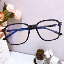 BCLEAR, Модные оптические очки для глаз, оправа, ультралегкие Квадратные ретро очки по рецепту, TR90, оправа, прозрачные линзы для мужчин и женщин,...(Китай)
