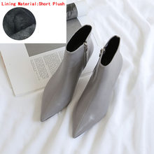 2018 automne et hiver nouveau style avec des talons hauts pointus Martin bottes bottes blanches en cuir bottes femmes bottes printemps wedgie(China)