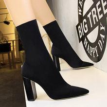 Chính Hãng Bigtree 2020 Mới Kéo Dài Giữa Bắp Chân Giày Mút Giày Cao Gót Thu Đông Giày Mũi Nhọn Nữ Giày giày N(China)