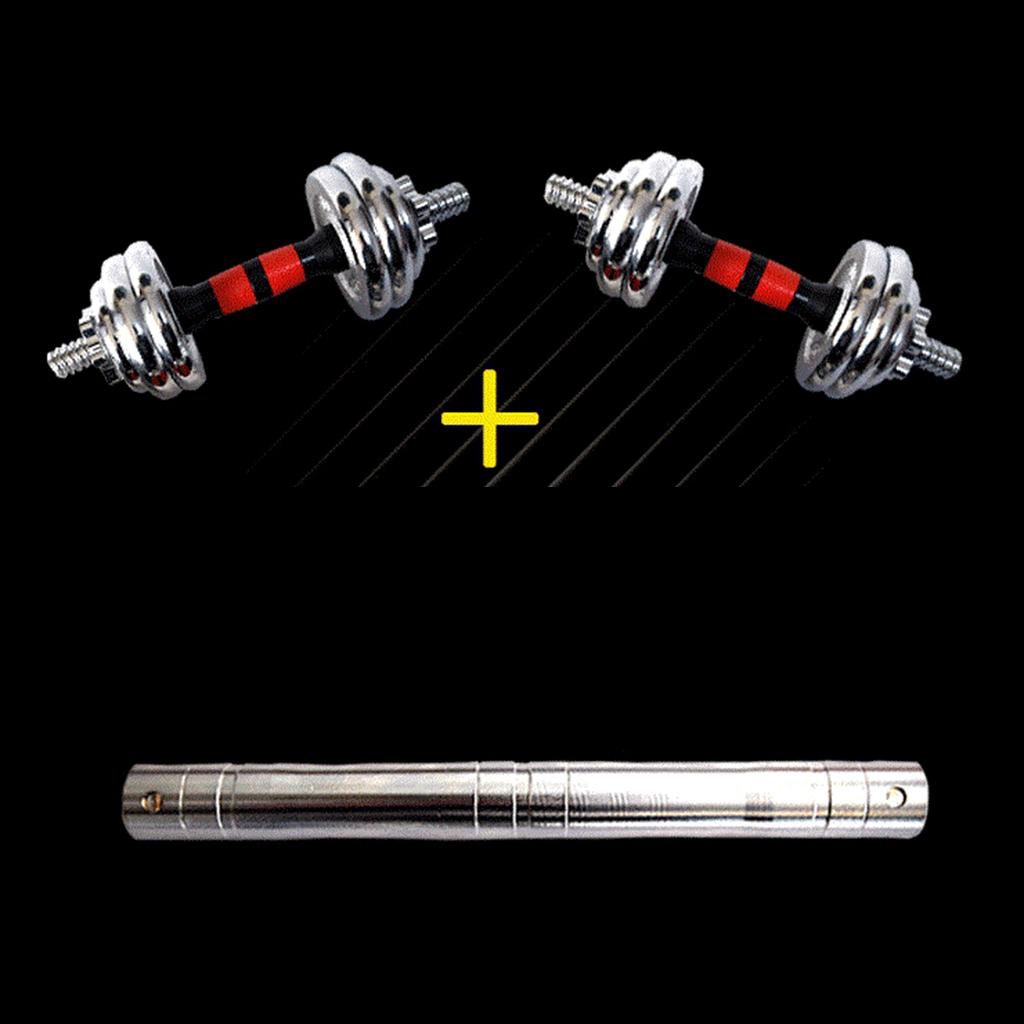 Stahl Hantel Verbindungsstange Verbinder Extender Gelenkstange Gewichtheben
