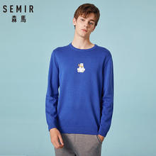 SEMIR 2019 가을 새로운 솔리드 스웨터 남자 6 색 슬림 맞는 100% 코 튼 o-넥 플러스 크기 니트 풀 오버 따뜻한 남성 스웨터(China)