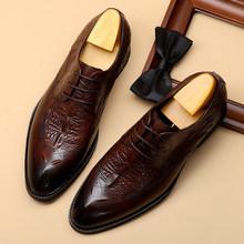 Мужская обувь из натуральной кожи; Деловая модельная обувь для торжеств; Повседневная обувь; Мужская брендовая Свадебная обувь из воловьей ...(China)