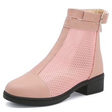Karinluna 2020 New Arrivals Large Size 43 Chunky Heels Summer Boots Woman Shoes Zip Up Breathable Comfortable Shoes Women Boots(China)