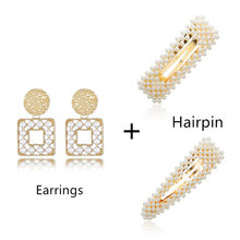 Hot Fashion Pearl Hair Clip Hairpin + Earrings Exquisite Round Geometric Pearl Dangle Earrings For Women Jewelry Set(China)