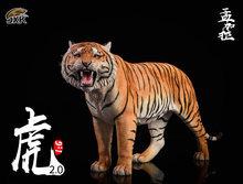 Em stcok jxk020 41cm 1/6 figura cena acessórios panthera tigris bengala tigre rugindo animal estátua modelo para 12 figure figure figura(China)