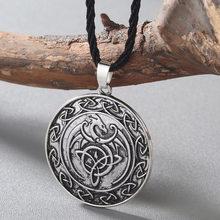 CHENGXUN Dukhobor Amulet słowiański silny ochronny uzdrowienie wisiorek starożytny słowiański Symbol talizman wisiorek – biżuteria mężczyźni naszyjnik(China)