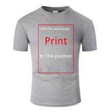 סרוג היידן Merch T חולצת גברים 100% כותנה Harajuku ילד ילדה חולצות T קצר שרוול למעלה טי(China)