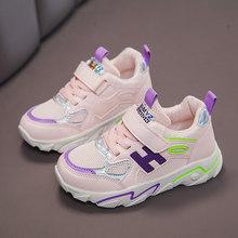 2020 חדש ילדי Sneaker עבור יוניסקס לנשימה רשת בנות ריצה נעלי וו & לולאה ילדים מעצב נעלי אופנה נעלי ספורט ילד(China)