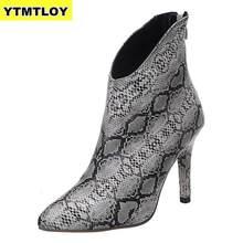 Boyutu 36-42 ayak bileği moda sivri burun bayanlar seksi ayakkabılar yeni Chelsea ince yüksek topuk yılan derisi kadın fermuar çizmeler baskı(China)