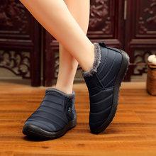 Frauen Stiefel Winter Warm Schnee Stiefel Frauen Stiefeletten Weibliche Winter Schuhe Plüsch Mode Schuhe Frau Slip Auf Plus Größe botas Mujer(China)