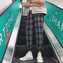 Privathinker Amarelo Xadrez Preto dos homens Slim Fit Calças 2019 Dos Homens Coreano Casuais Harem Pants Corredores de Hip Hop Streetwear Unisex calças(China)