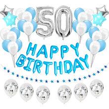 38 pçs rosa ouro feliz aniversário banner balões hélio número folha ballon decorações de festa crianças adulto 1st 1 18 21 25 30 40 50 60(China)