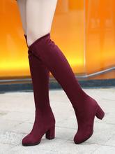Moda Diz Yüksek Çizmeler kadın Kış Çizmeler Kalın Yüksek Topuklu Uzun Çizmeler Yuvarlak Kayma Bahar Sonbahar Ayakkabı Kadın siyah Beyaz(China)