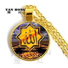 Boga, 99 nazwy, w tylko najwyższe zasady w klasycznym historia islamu, kryształ modny naszyjnik, 25mm. Prezenty dla przyjaciół(China)