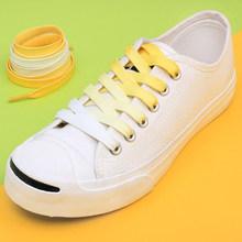 1 paire arc-en-ciel couleur toile plate lacets athlétiques Sport baskets lacets de chaussures pour femmes hommes bottes dégradé personnalité lacets(China)