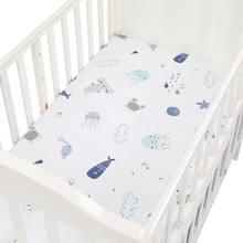Paragolpes de cama de bebé de algodón Protector de cuna de dibujos animados paragolpes de cuna para recién nacidos Multicolor tamaño de parachoques de cuna 130*70cm(China)
