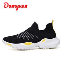 Yaz yeni hava geçirgen erkek koşu ayakkabıları ile uçan örgü konfor artışı ayakkabı açık koşu rahat ayakkabılar boyutu 46(China)