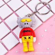 Kaw พวงกุญแจจี้แนวโน้ม pvc กาวอีพ็อกซี่ตุ๊กตากุญแจจี้กระเป๋า Charm(China)