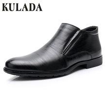 KULADA Neue Männer Schuhe Frühling Herbst Stiefeletten Männer Zipper Side PU Leder Oxford Business Stiefel Männer Kurze Plüsch Klassische stiefel(China)