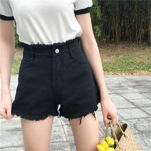 Pantalones cortos de mezclilla de verano para mujer, pantalones cortos de vaquero de cintura alta, agujeros de borla, agujeros de piel, aberturas de pierna de talla grande Sexy pantalones vaqueros cortos 2019(China)