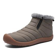 2019 Mode Winter Mannen Laarzen Waterdicht Comfortabele Snowboots Bont Warm Enkel Schoenen Mannen Schoeisel Mannelijke Lichtgewicht Nieuwe LargeSize(China)