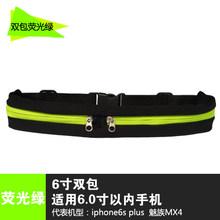 カラフルなウエストバッグ防水 · ランニングジョギングポーチジップロックファニーパックスポーツランナー女(China)