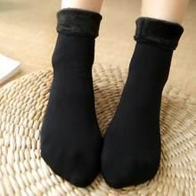 Yeni kauçuk ayakkabı kadın yağmur çizmeleri kızlar bayanlar için yürüyüş su geçirmez PVC kadın botları kış kadın ayak bileği Rainboots boyutu 36-41(China)
