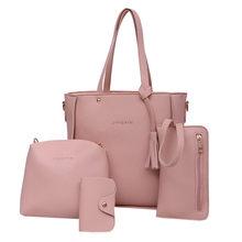 Quatro Conjunto de Sacos de Ombro Bolsa de Quatro Peças Tote Bag Crossbody Sacos Carteira Multi-purpose pacote combinação 8.12(China)