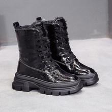 ERNESTNM bottes femmes décontracté noir plissé miroir doux en cuir PU femmes chaussons en peluche à talons hauts Bling chaussures Botas Mujer Invierno(China)